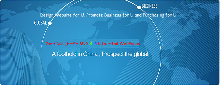 website design company in China serves for clients worldwide