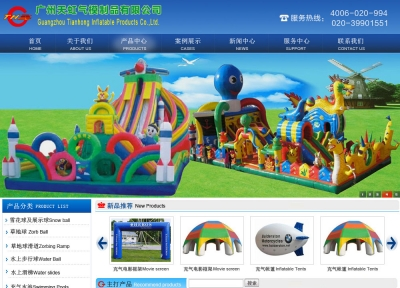 HowVi web design,website desesign in Guangzhou,English website design,soho website design in GZ, website programming,php website development,custom design a site only $200 or ¥1200 at Howvi.com Guangzhou inflatable toys website