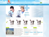 HowVi web design,website desesign in Guangzhou,English website design,soho website design in GZ, website programming,php website development,custom design a site only $200 or ¥1200 at Howvi.com Guangzhou microscope